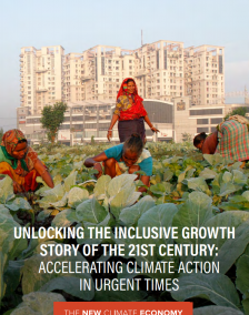 Unlocking The Inclusive Growth Story Of The 21st Century