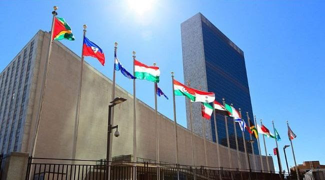 74th UN General Assembly