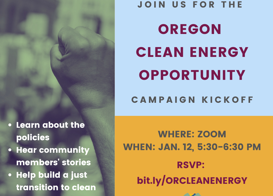 Oregon Clean Energy Campaign Kickoff